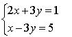 انشاءات  هندسية C3