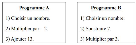 brevet-maths-france-2016-2