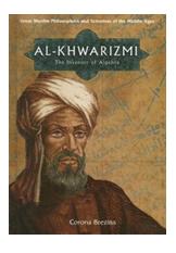 al-kwarizmi